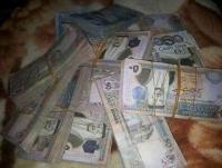 """""""المركزي"""" يمنع البنوك من منح جوائز بقيمة مليون دينار"""