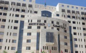 وقف التأمين الصحي عن 15 بلدية