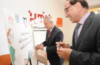 """افتتاح قاعة """"اورنج الأردن"""" في جامعة الحسين التقنية"""