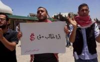 20 الف طالب مهددين بالحرمان من المنح والقروض