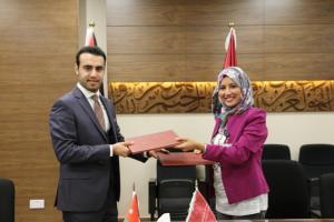 مذكرة تفاهم بين جامعة الشرق الاوسط وMastery for business &training