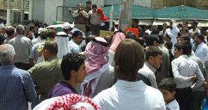 """مسيرة معان : """"أموال الضمان مدخرات الشعب وليست ورثة البابا"""""""