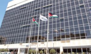البنك العربي يقدم خدمة جديدة لعملائه