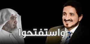 عدنان إبراهيم يقبل مناظرة حاتم العوني