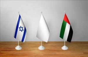 اتفاقية جديدة للتعاون بين الإمارات والكيان الصهيوني