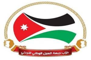 جبهة العمل الوطني الاردني يستنكر  قتل  ناهض حتر