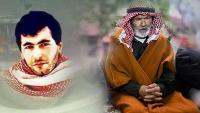 وفاة والد الشهيد يحيى عياش