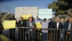 وقفة احتجاجية أمام النواب لإسقاط اتفاقية الغاز (صور)