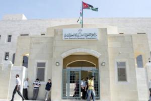 """""""الأحوال المدنية"""": نظامنا الحاسوبي يسمح بإدخال جميع حروف اللغة العربية"""