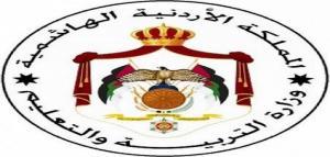 تنقلات بين المشرفين في وزارة التربية والتعليم (اسماء)