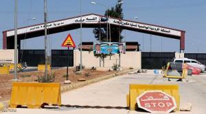 منع مرور الدخان عبر معبر جابر الى سوريا (وثيقة)
