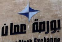 6ر11 مليون دينار صافي الاستثمار الأجنبي في بورصة عمان