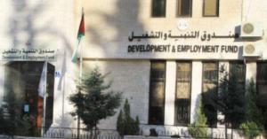 لماذا اغفلت الحكومة صندوق التنمية والتشغيل من شمول الغارمات ؟