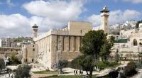 مشروع تهويدي جديد في الحرم الإبراهيمي