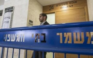 تمديد اعتقال أردنيين تسللا الى فلسطين
