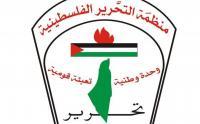 منظمة التحرير الفلسطينية تعلن رسميا وقف الاتفاقيات مع الكيان الصهيوني
