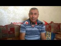 عائلة مهددة بالطرد بسبب وزارة الأشغال ( فيديو ووثاق)