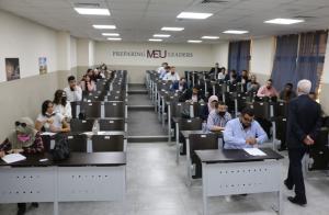 جامعة الشرق الأوسط تستضيف الامتحان التحريري للمحامين المتدربين