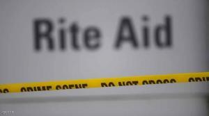 أميركا : سيدة تقتحم صيدلية وتقتل 3 ثم تنتحر