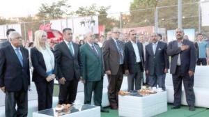 """افتتاح منطقة """"المشجعين"""" في حدائق الحسين"""