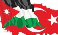 رسوم جمركية على السلع التركية اعتبارا من اليوم