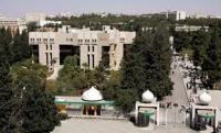 """المقبولون في الجامعة الأردنية على البرنامج الموازي """"أسماء"""""""