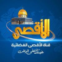 الإحتلال يقصف قناة الأقصى في غزة  والقناة تعود للبث (فيديو)