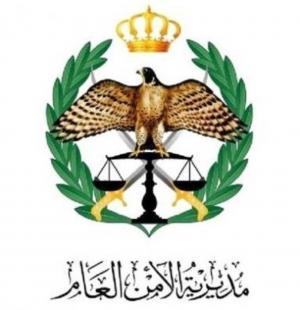 العقيد محمود الفايز مديرا للأمن الوقائي