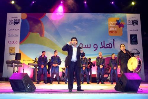 اطلاق فعاليات مهرجان صيف عمان