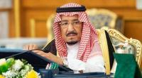 امر ملكي سعودي بإعفاء وزيري الخارجية والنقل من منصبهما