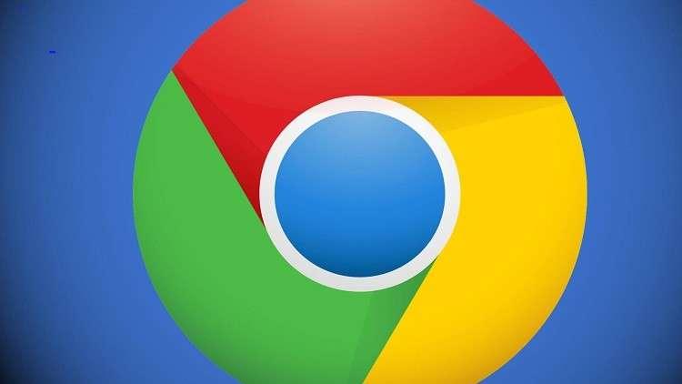 اكتشاف ثغرة في متصفح غوغل تعطل عمل الحواسب Image