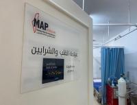بنك الأردن يدعم عيادة القلب والشرايين في مركز صحي العون الطبي للفلسطينيين