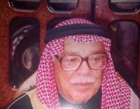 الذكرى السنوية السادسة لرحيل الشيخ عقلة النواش ابودلبوح