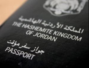 الداخلية: 100 دينار رسوم جواز ابناء غزة لعامين و200 لخمسة أعوام