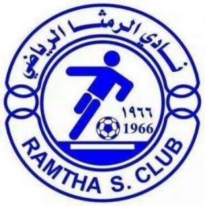 الرمثا: نطالب إتحاد الكرة بتوضيح شروط مشاركة اللاعبين المصابين بكورونا