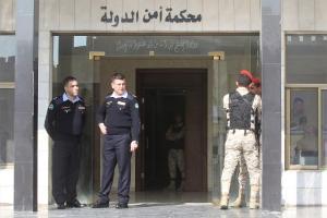 المقدم المساعيد رئيسا لمحكمة أمن الدولة بالوكالة