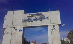 توسعة مستشفى الأمير فيصل