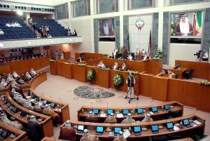 الكويت : 454 شخصا بينهم 15 امرأة يترشحون لانتخابات مجلس الامة