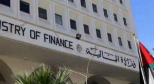 """المالية توضح مفهوم """"التزامات سابقة"""""""
