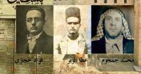 89 عاما على شهداء سجن عكا