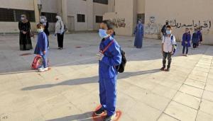 اصابة طلاب و146 معلماً بكورونا المتحور
