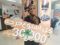 """""""القاهرة عمان"""" يعلن عن الفائز الثاني والعشرين بالجائزة النقدية"""