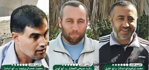 اعدام عميل صهيوني تورط باغتيال قادة من القسام