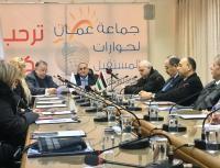 """""""عمان لحوارات المستقبل""""  تطلق منتداها الثقافي (صور)"""