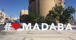 إصابة عشرينية بكورونا في مادبا