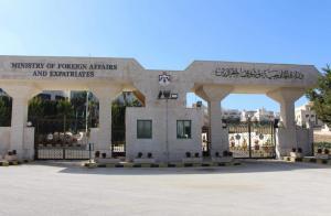 الاردن يدين استهداف الحوثيين للسعودية