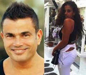 عمرو دياب يكشف سراً عن ابنته لم يتوقعه جمهوره أبداً!