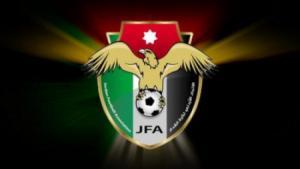 اتحاد كرة القدم يحدد مواعيد بطولات الموسم الجديد