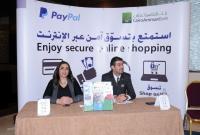 القاهرة عمان يدعم لقاء الجمعية الأردنية للسياحة الوافدة
