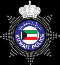 الكويت: طلب النجده من عنف زوجته